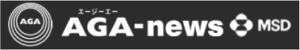 AGA-news